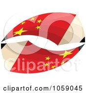 Royalty Free Vector Clip Art Illustration Of 3d Chinese Flag Pencils In A Loop 2 by Andrei Marincas