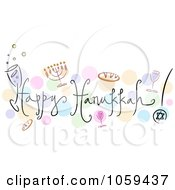 Royalty Free Vector Clip Art Illustration Of Happy Hanukkah Text With Colorful Dots by BNP Design Studio