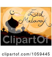 Royalty Free Vector Clip Art Illustration Of Eid Mubarak Text Over A Mosque by BNP Design Studio