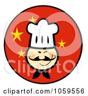 Royalty Free Vector Clip Art Illustration Of An Asian Chef Face Over A China Flag Circle