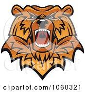 Brown Bear Logo 6