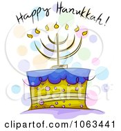 Clipart Happy Hanukkah Cake Royalty Free Vector Illustration