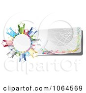 Clipart Starburst Banner Royalty Free Vector Illustration by Andrei Marincas