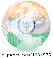 Clipart 3d Indian Ball Royalty Free Vector Illustration by Andrei Marincas