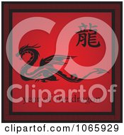 Clipart Red Year Of The Dragon Sign Royalty Free Vector Illustration