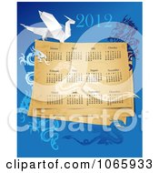 Clipart 2012 Year Of The Dragon Calendar Royalty Free Vector Illustration