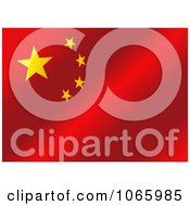 Clipart Waving China Flag Royalty Free Vector Illustration