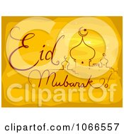 Clipart Mosque And Eid Mubarak Text On Yellow Royalty Free Vector Illustration