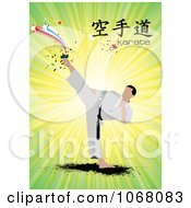 Clipart Karate Background Royalty Free Vector Illustration