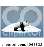 Clipart 3d Panda Bear Profile Royalty Free CGI Illustration by chrisroll