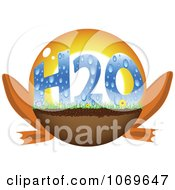 Clipart H2O Frog Legged Ball Royalty Free Vector Illustration