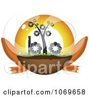 Clipart Bio Frog Legged Ball Royalty Free Vector Illustration