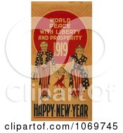 World Peace With Liberty And Prosperity 1919 Happy New Year Uncle Sam
