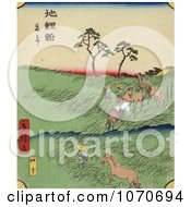 Men And Horses Working In The Fields At The At The Chiryu Station On The Tokaido Road Royatly Free Historical Stock Illustration by JVPD