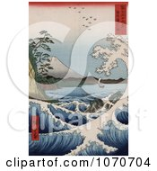 Breaking Wave At Satta Point On Suruga Bay Japan With A View Of Mt Fuji Royatly Free Historical Stock Illustration