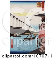 Man Rowing A Boat Near A Ferry Koami District Royatly Free Historical Stock Illustration by JVPD