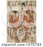 Royalty Free Historical Illustration Of Three Asian Women Dancing