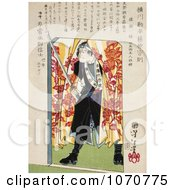 Royalty Free Historical Illustration Of A Ronin Samurai Carrying A Sword And Walking Through Curtains In A Doorway by JVPD