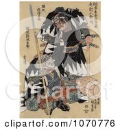Royalty Free Historical Illustration Of Horibe Yahei And His Adopted Son The Swordsman Horibe Yasubei Taketsune by JVPD