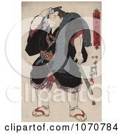 Royalty Free Historical Illustration Of The Sumo Rikishi Wrestler Somagahana Fuchiemon by JVPD