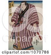 Royalty Free Historical Illustration Of A Japanese Sumo Wrestler Zogahana Nadagoro Rikishi by JVPD