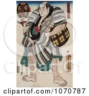 Royalty Free Historical Illustration Of Arakuma The Sumo Wrestler by JVPD