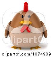 Clipart 3d Chubby Brown Chicken Royalty Free CGI Illustration by Julos