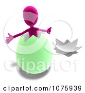 Clipart 3d Pink Person Emerging From An Egg Royalty Free CGI Illustration