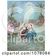 Dove By A Ray Of Light Shining Down From Heaven Upon The Baptism Of Jesus Christ Royalty Free Historical Clip Art