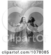 Ray Of Light From Heaven On The Baptism Of Jesus Christ Royalty Free Historical Clip Art by JVPD