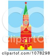 Clipart Spasskaya Tower And Stone Wall Royalty Free Vector Illustration by Alex Bannykh