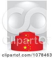 Clipart 3d Chinese Flag Podium Royalty Free Vector Illustration by Andrei Marincas