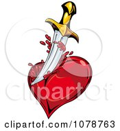 Clipart Sword Slicing A Bleeding Heart Royalty Free Vector Illustration
