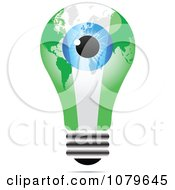 Clipart Blue Eye On A Nigerian Light Bulb Royalty Free Vector Illustration by Andrei Marincas