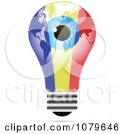 Clipart Blue Eye On A Romanian Light Bulb Royalty Free Vector Illustration by Andrei Marincas