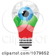 Clipart Blue Eye On A Bulgarian Light Bulb Royalty Free Vector Illustration by Andrei Marincas