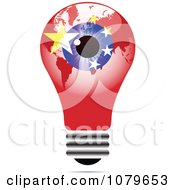 Clipart Blue Eye On A Chinese Light Bulb Royalty Free Vector Illustration by Andrei Marincas