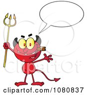 Clipart Talking Little Red Devil Smoking A Cigar And Holding Up A Trident Royalty Free Vector Illustration