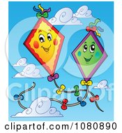 Clipart Two Happy Kites In The Sky Royalty Free Vector Illustration by visekart