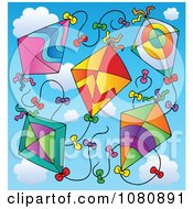 Clipart Colorful Kites In The Sky Royalty Free Vector Illustration by visekart