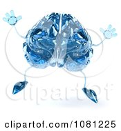 Clipart 3d Blue Glass Brain Jumping Royalty Free CGI Illustration by Julos