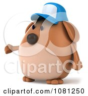 Clipart 3d Chubby Brown Dog Presenting Royalty Free CGI Illustration
