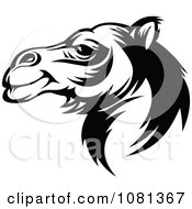 Clipart Black And White Camel Face Profile Royalty Free Vector Illustration