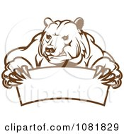 Brown Bear Holding A Curved Banner