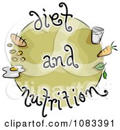 Clipart Diet And Nutrition Icon Royalty Free Vector Illustration