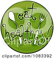 Clipart Eat Healthy Icon Royalty Free Vector Illustration