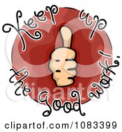 Clipart Thumbs Up Keep Up The Good Work Icon Royalty Free Vector Illustration