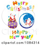 Clipart Christmas And New Year Greetings And Icons Royalty Free Vector Illustration