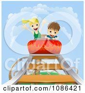 Clipart Boy And Girl On A Roller Coaster Ride Royalty Free Vector Illustration by AtStockIllustration