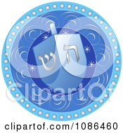 Clipart Blue Hanukkah Dreidel Spinner Top Over A Circle Royalty Free Vector Illustration by Pushkin